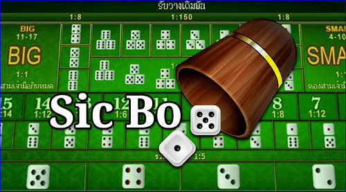 sic bo table